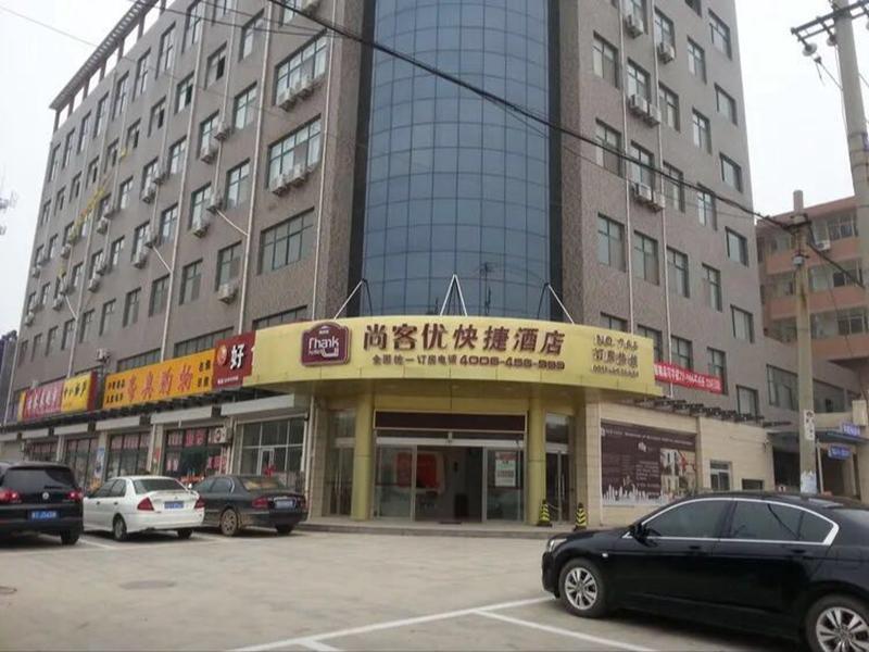 Thank Inn Hotel Hebei Hengshui Gucheng County Kangning Road, Hengshui