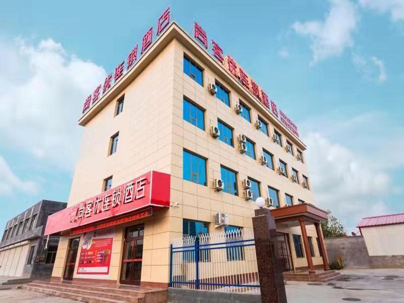 Thank Inn Hotel Hebei Hengshui Fucheng County Fucheng No.2 Middle School, Hengshui