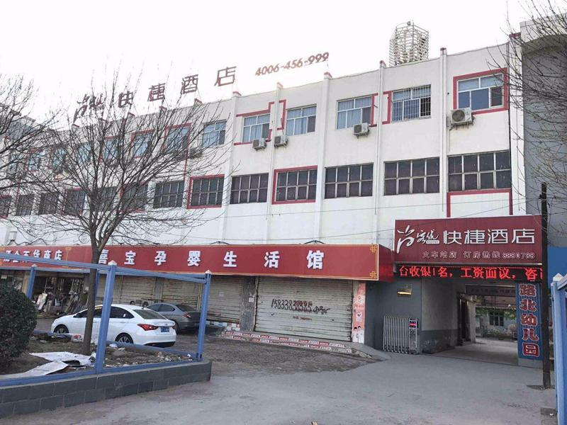 Thank Inn Hotel Hebei Hengshui Railway Station, Hengshui