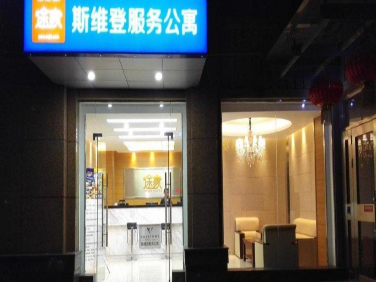 Yichang Tujia Sweetome Serviced Apartment Bin Jiang Yi Hao, Yichang