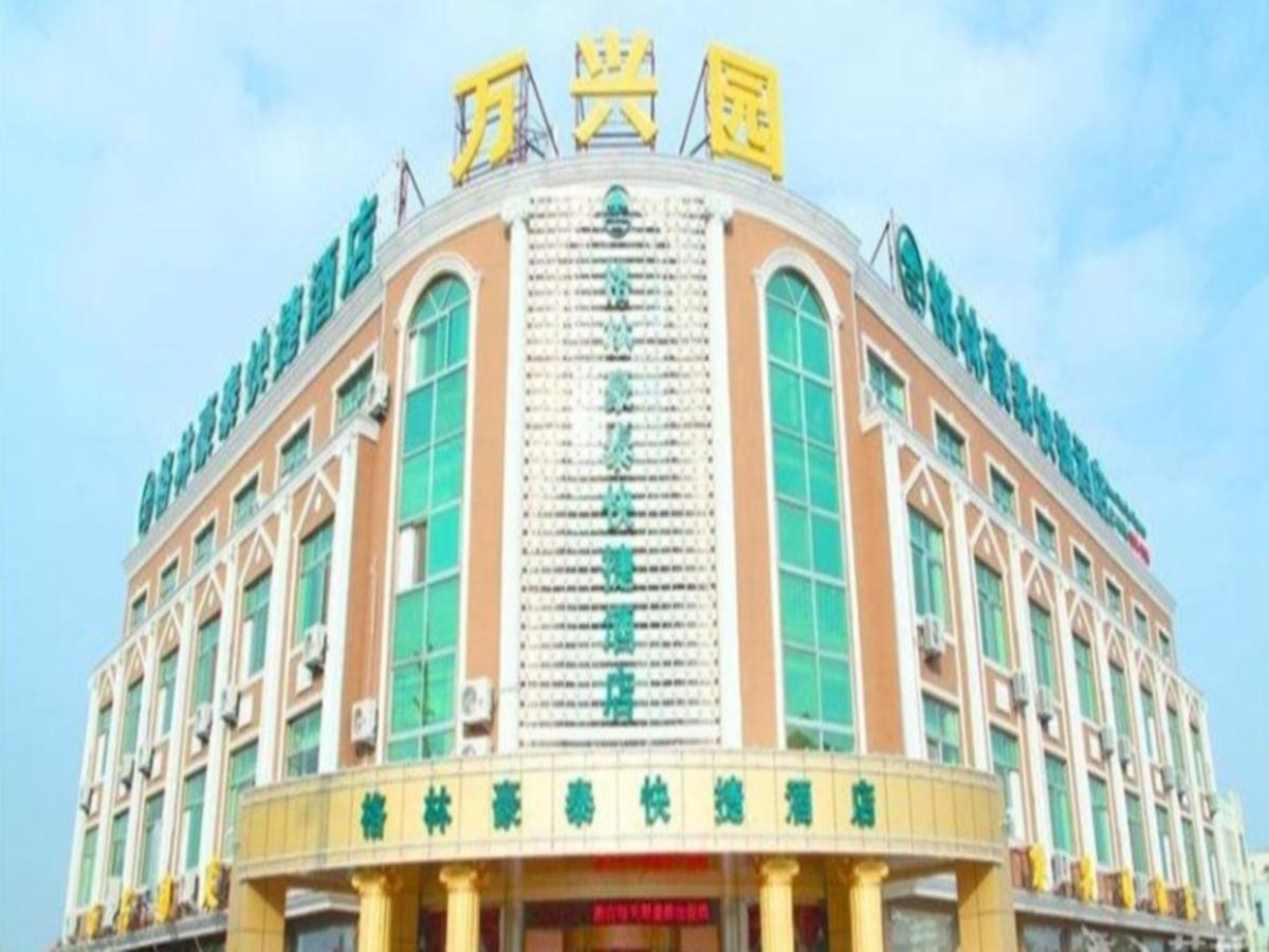 GreenTree Inn Shandong Weihai Rushan Century Avenue Express Hotel, Weihai