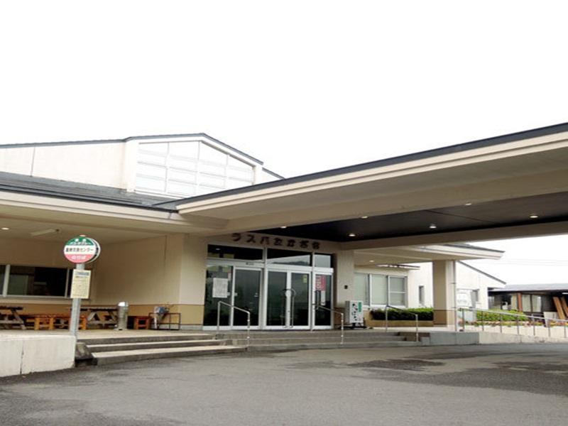 Hotel Laspa Takazaki, Miyakonojō