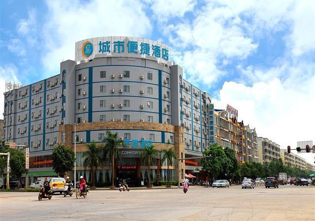 City Comfort Inn Yulin Yufu Road, Yulin