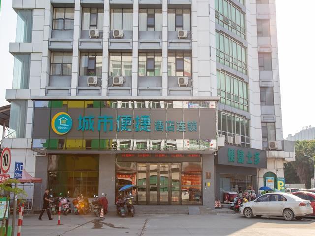 City Comfort Inn Yulin Hongjin Zhongding Park Holiday Branch, Yulin