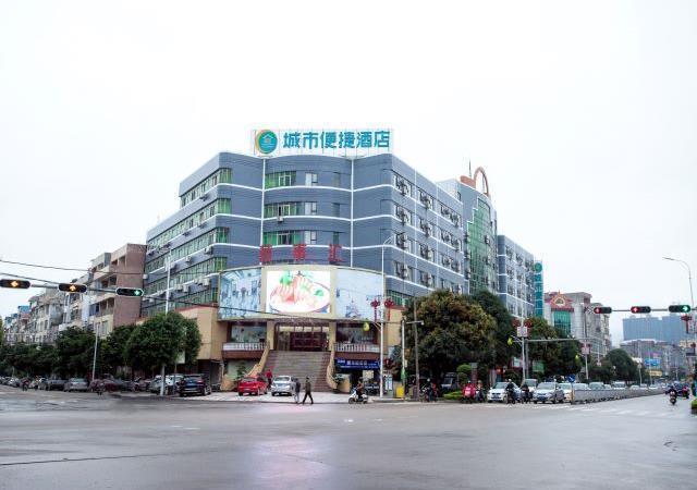 City Comfort Inn Yulin Rong County Xiujiangqiao, Yulin