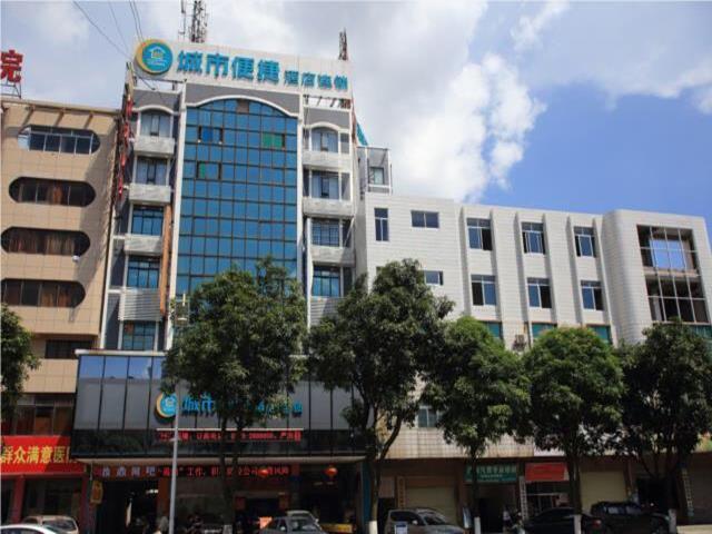 City Comfort Inn Yulin Wenhua Square Wanda Plaza, Yulin