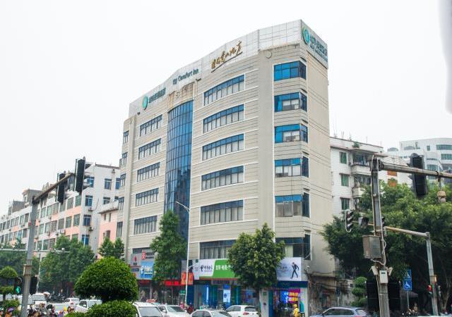 City Comfort Inn Yulin Qingnian Square, Yulin