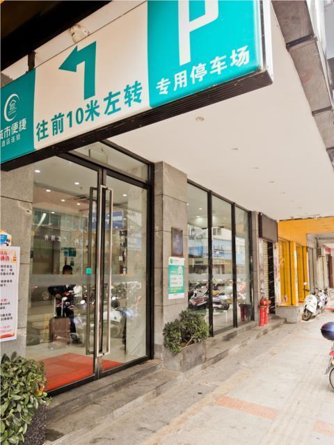 City Comfort Inn Yulin Bobai, Yulin