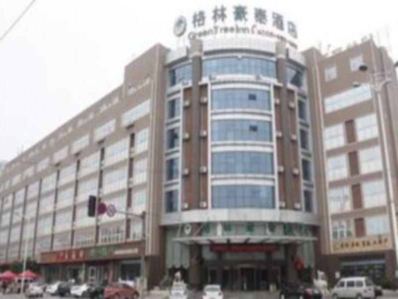 GreenTree Inn Xinxiang Laodong Street Zangying Bridge Business Hotel, Xinxiang