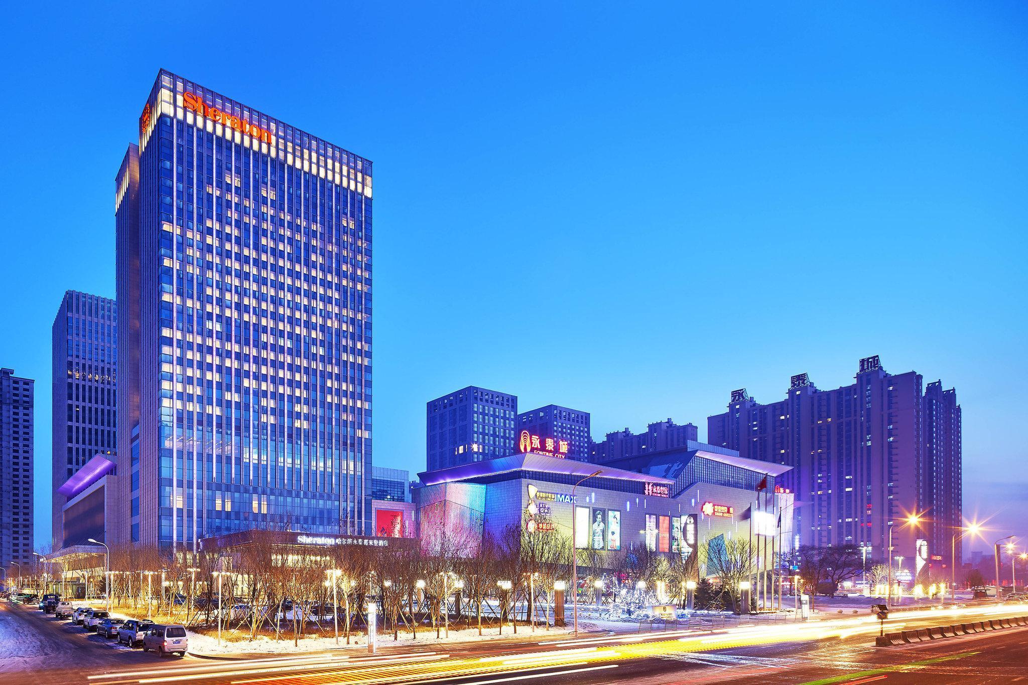 Sheraton Harbin Xiangfang Hotel, Harbin