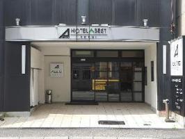 ホテルアベスト高知