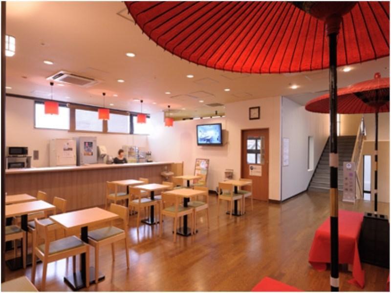 Kawae Yuyu Land Hotel Sankou, Kawagoe