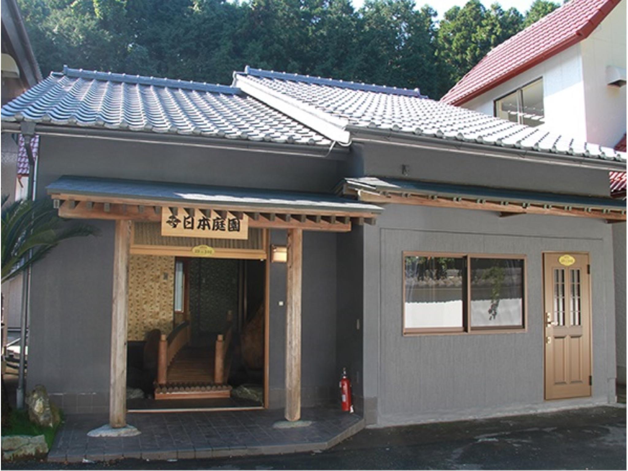 Hotel Segaitogen, Futtsu