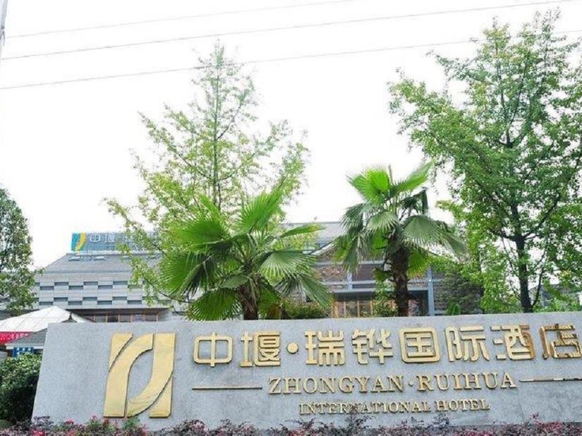 Chengdu Dujiangyan Zhongyan International Hotel, Ngawa Tibetan and Qiang