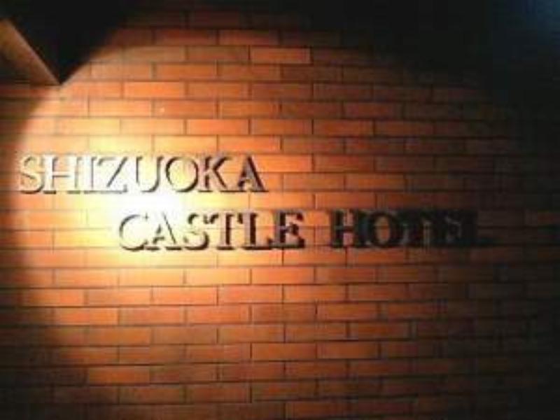 Shizuoka Castle Hotel Sanoharu, Shizuoka