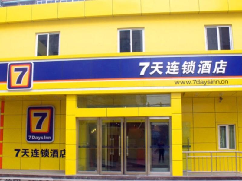 7 Days Inn Shangqiu Minzhu Road Walmart Branch, Shangqiu