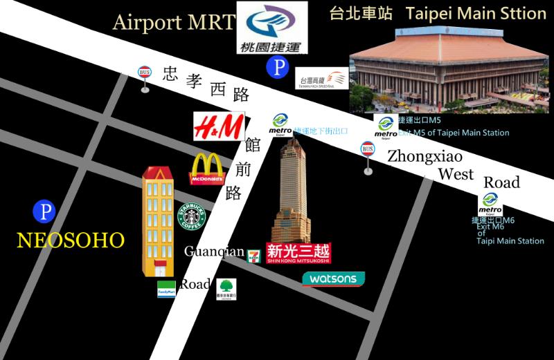 NEOSOHO台北車站館