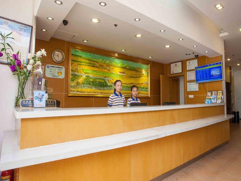 7 Days Inn Shaoyang South Train Station Branch