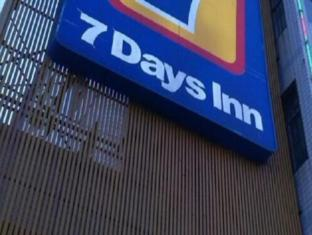7 Days Inn Zhaotong Hailou Road Branch