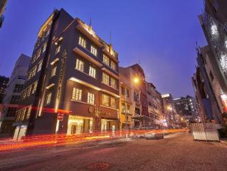 Hotel Bencoolen @ Hong Kong Street (SG Clean & Staycation godkendt)