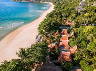 The Fair House Beach Resort & Hotel - Koh Samui