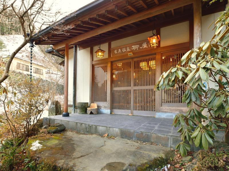 Yanagiya Ryokan, Chichibu