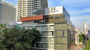The Heritage Silom Hotel