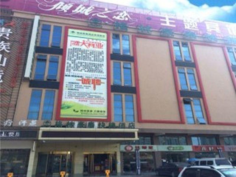 GreenTree Inn Anhui Suzhou Baima Mall Express Hotel, Suzhou