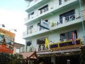 Lamai Guesthouse