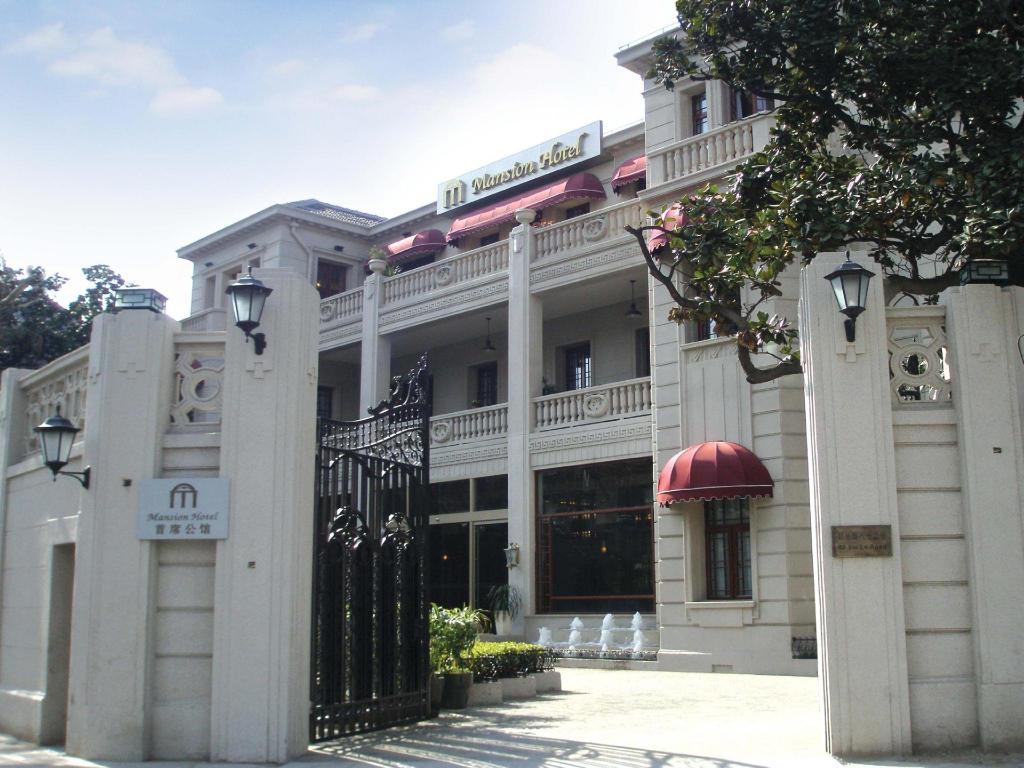 Best Price on Mansion Hotel Shanghai in Shanghai + Reviews
