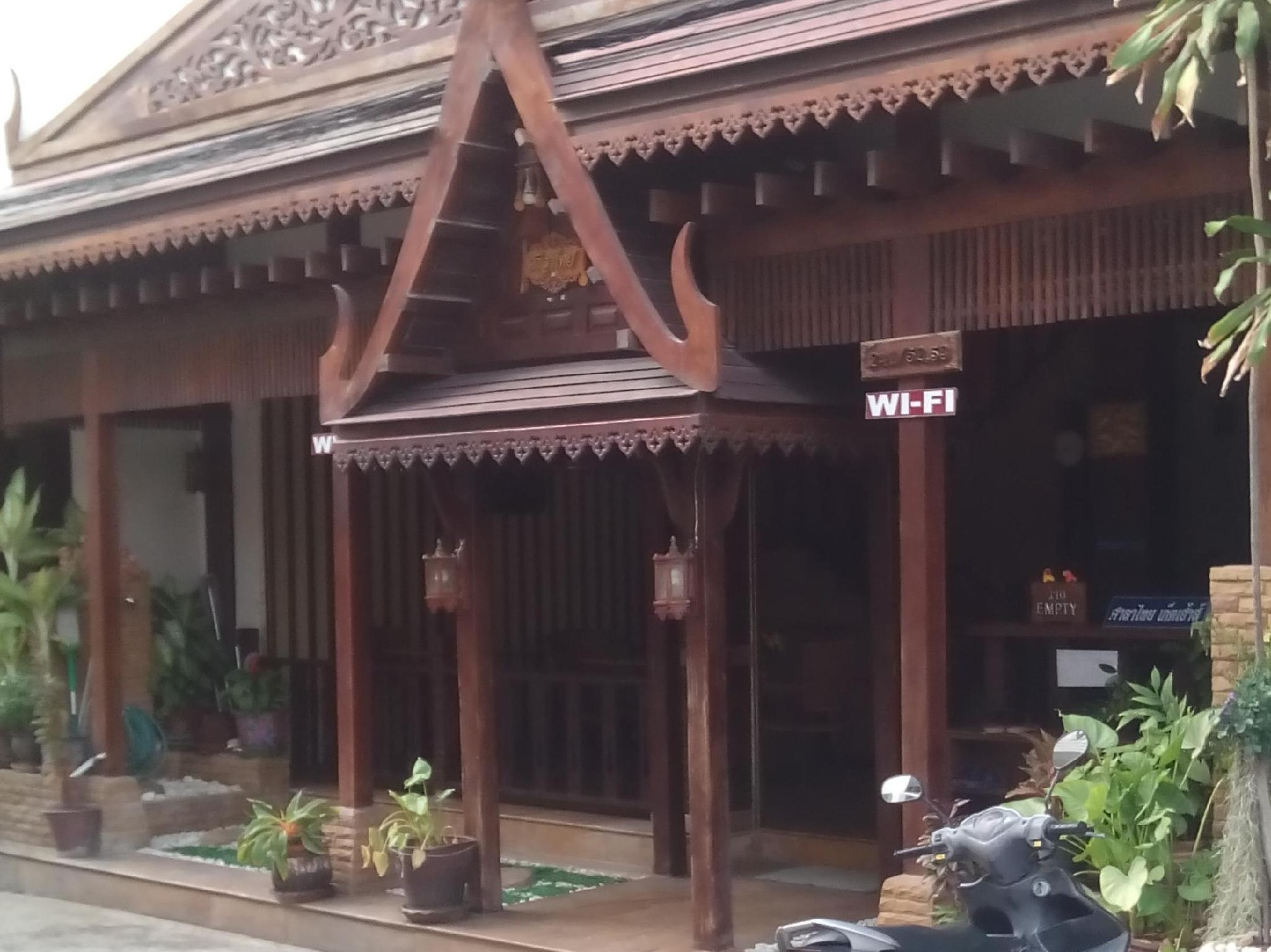 New Sala Thai Guesthouse, Cha-Am