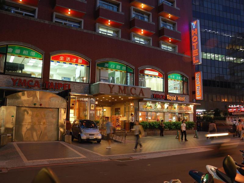 Y Hotel Taipei