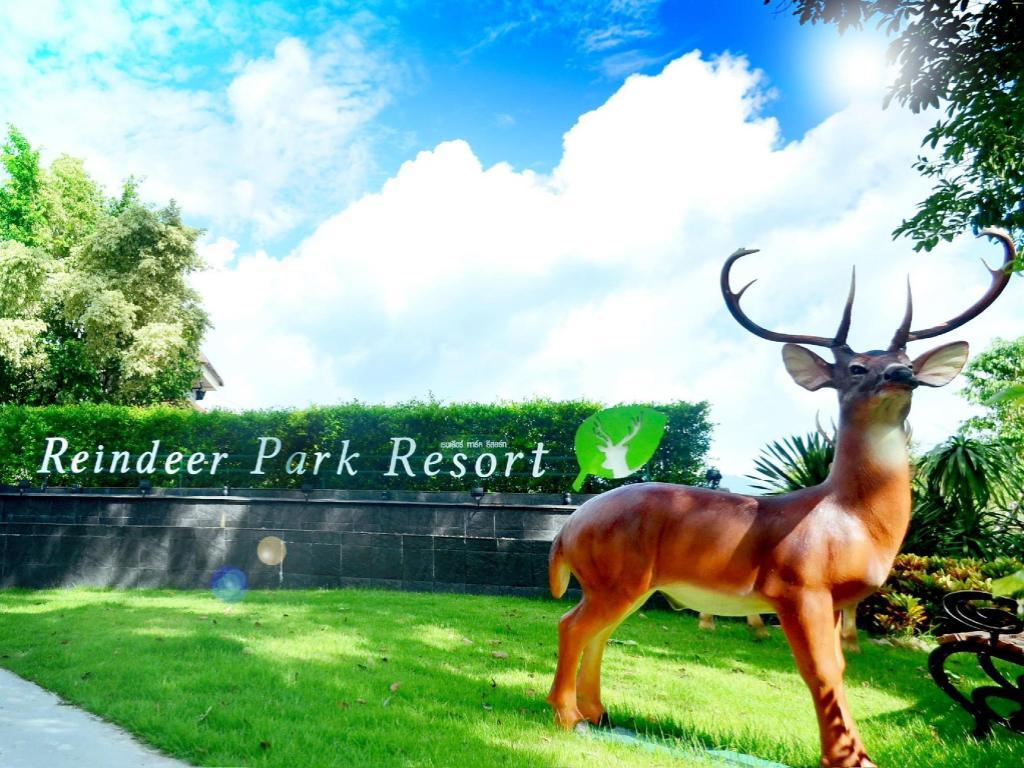 เรนเดียร์ พาร์ค รีสอร์ท (Reindeer Park Resort)