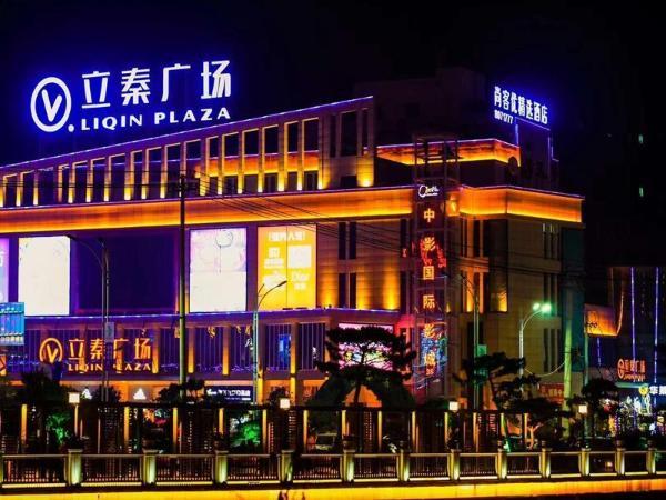 Thank Inn Hotel Shannxi Shangluo Shanyang County Stadium Shangluo