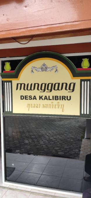 Munggang Homestay, Kulon Progo