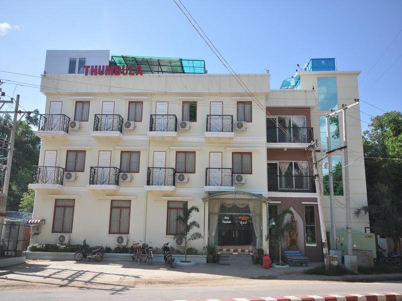Hotel Thumbula, Myingyan