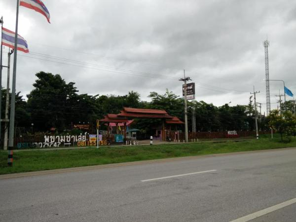 Pukarm Chalay Hostel Si Thep