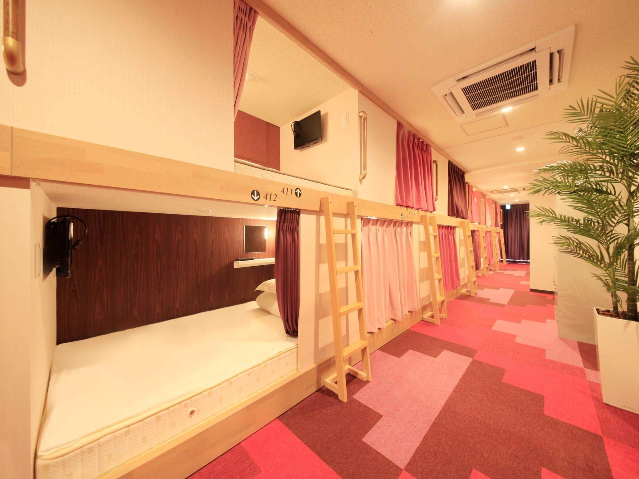 Centurion Ladies Hostel Ueno Park (Female Only), Bunkyō