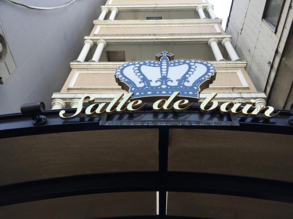 Best price on salle de bain hotel in osaka reviews for Salle de bain hotel