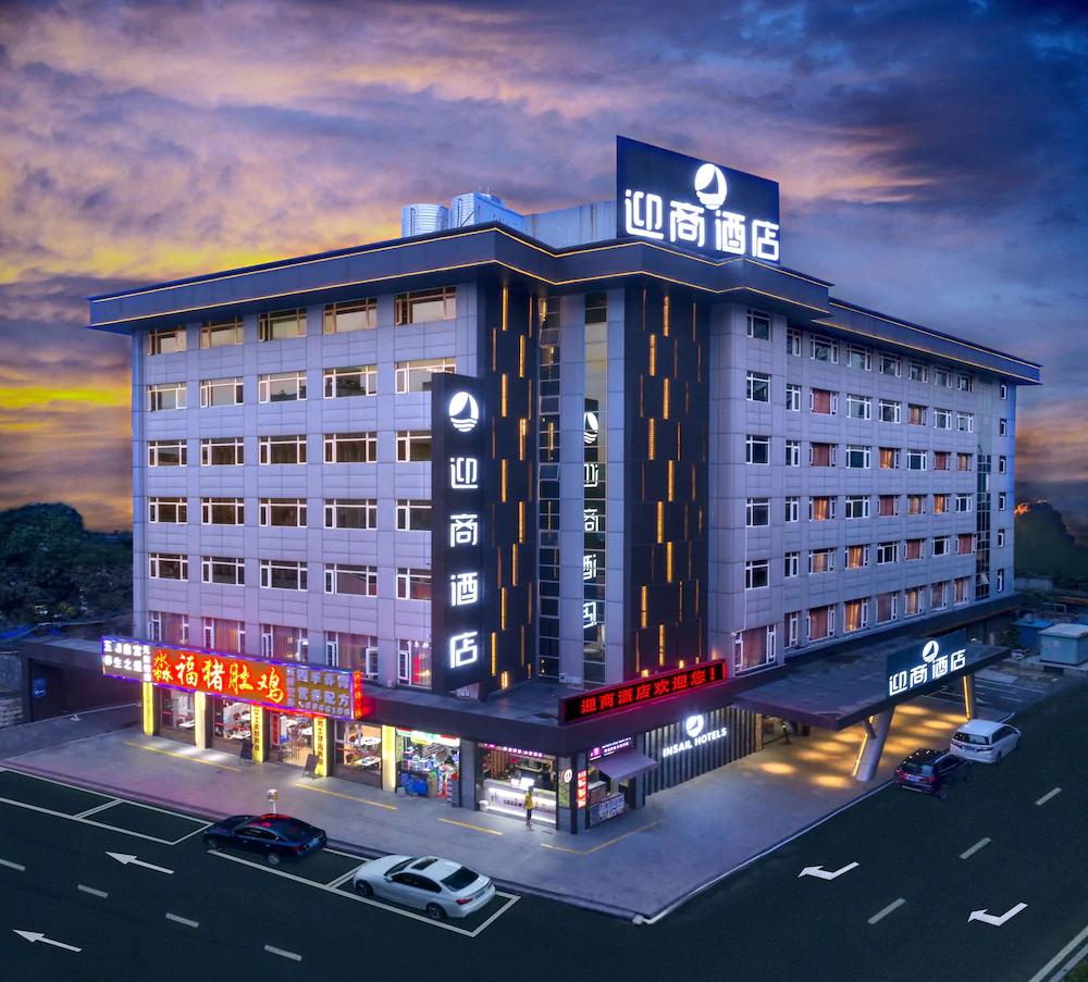 Insail Hotels (Gongbei Port Zhuhai), Zhuhai