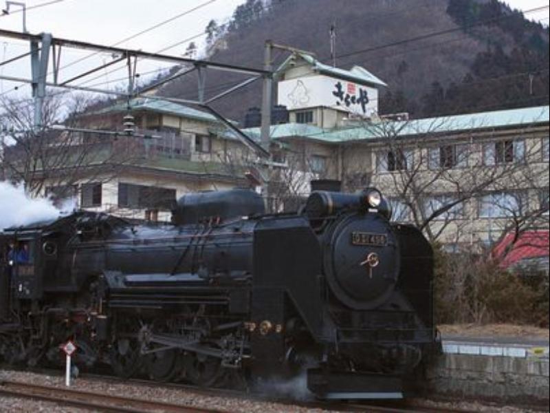 Kirakuya-Inn, Kōriyama
