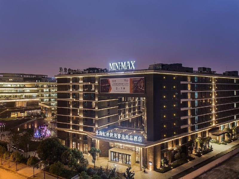 ミニマックス プレミア ホテル シャンハイ ホーンチャオ