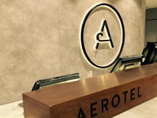 Aerotel Singapore (hôtel de transit au terminal 1)