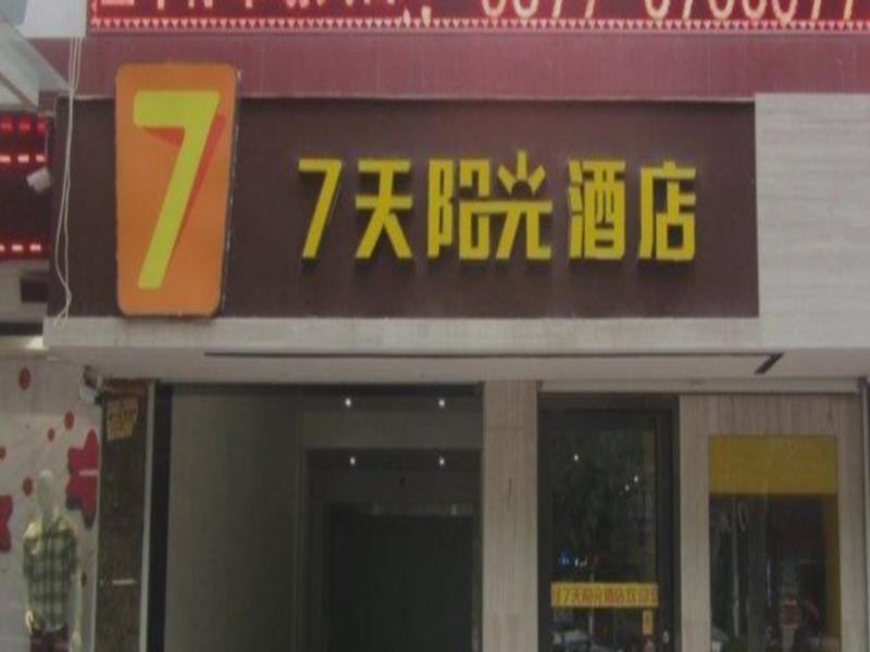 7 Days Inn Nanyang Xi Xia South Bai Yu Road, Nanyang