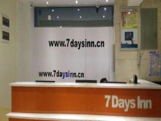 Филиал 7 Days Inn Wuhan International Exhibition Centre