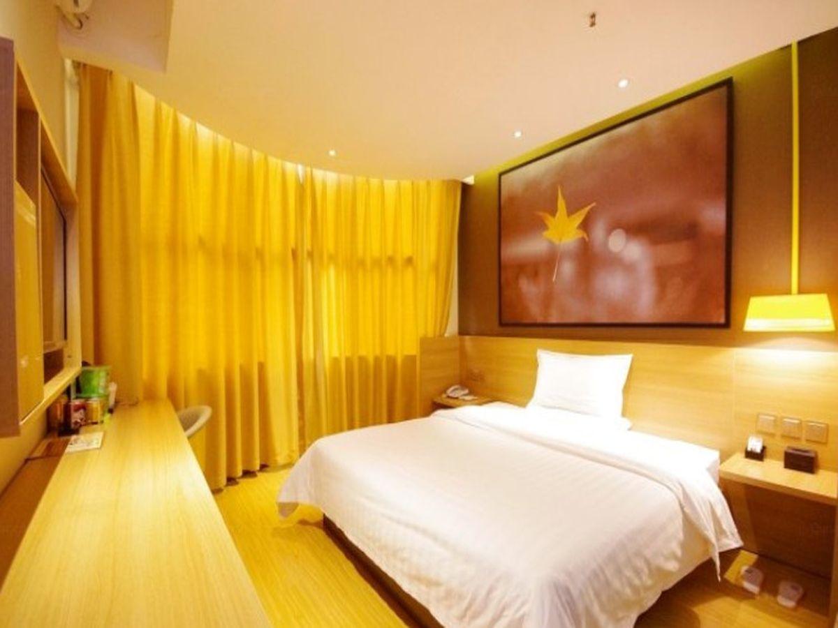 7 Days Inn Yibin Nanxi Wenhua Road Xinglong Street Branch, Yibin