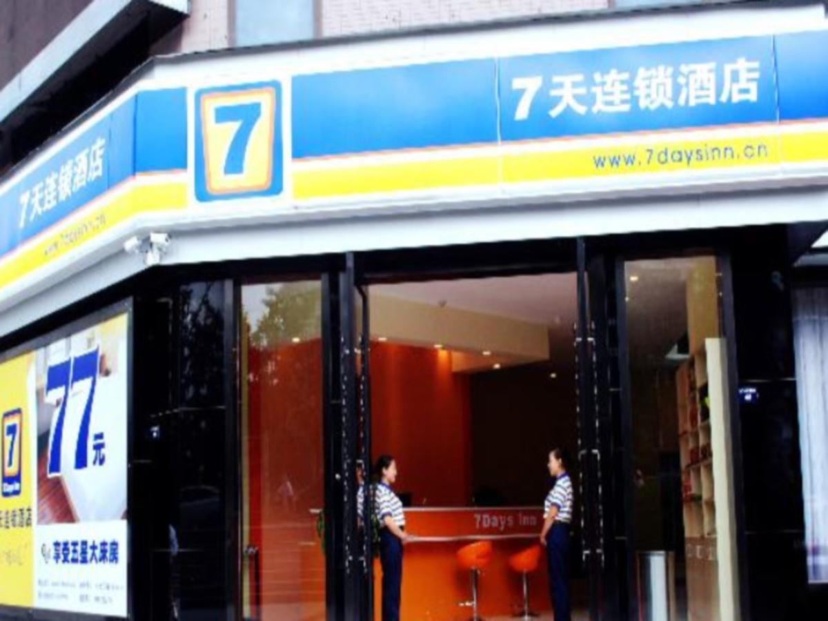 7 Days Inn Jian Ge Ming Zhu Plaza Branch, Guangyuan