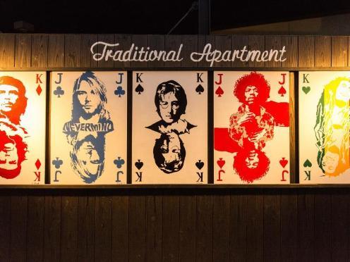 トラディショナル アパートメント