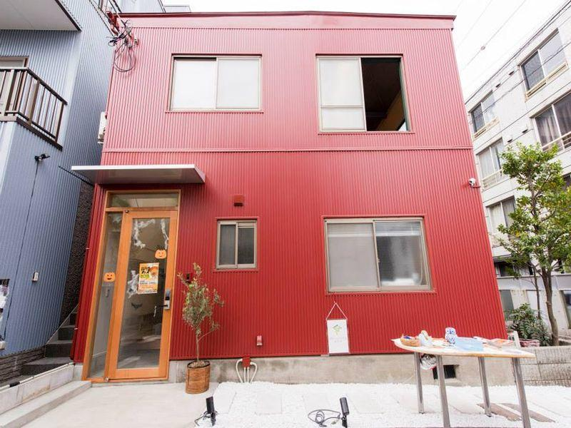 Guest House Grape House Koenji - Female Only , Suginami