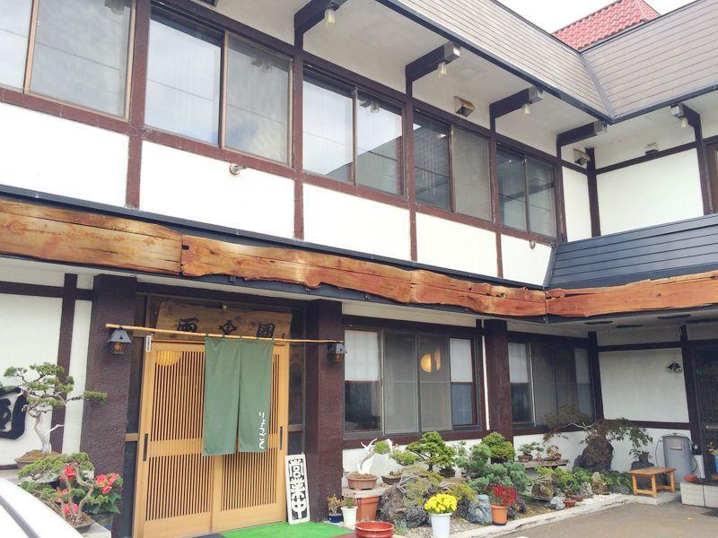 Minshuku Inn Ryogoku, Kushiro City